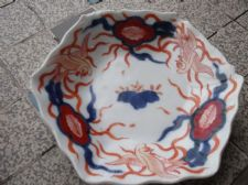 SMALL VINTAGE UNUSUAL ORIENTAL DISH OCHRE DEEP COBALT BIRD DESIGN